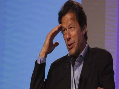 چیئرمین تحریک انصاف عمران خان کی پشاورزلمی کوشاندار جیت پرمبارکباد