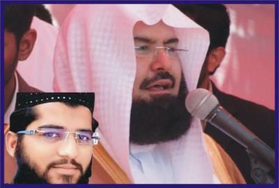 امام کعبہ کا تاریخی خطبہ جس نے آنکھیں نم کردیں