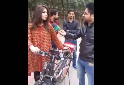 2پاکستانی طلبہ نے جدید سہولیات سے آراستہ ہائبرڈ الیکٹرک سائیکل تیار کر لی