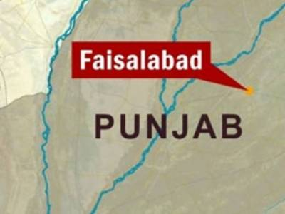 """فیصل آباد میں"""" کتے"""" کو چھیڑنے پر مالک کی فائرنگ سے 14سالہ لڑکا جاں بحق، ملزم فرار"""