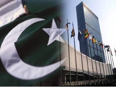 یو این انسانی حقوق کونسل کا 34 واں اجلاس، بھارت پاکستان پربلاجوازالزام تراشی کرتا ، بھارتی مداخلت عالمی قوانین کے منافی ہے:پاکستان کا بھارت کو کرارا جواب