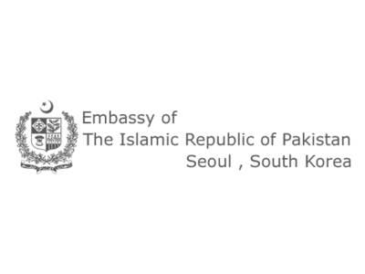 جنوری کوریا میں پاکستان کے 22 سال سے اعزازی قونصل جنرل کو ہٹا دیا گیا