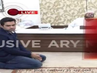 وینا ملک کے شوہر اسد خٹک مفتی نعیم سے ملاقات کیلئے جامعہ بنوریہ پہنچ گئے