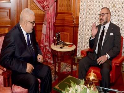 مراکش کے وزیراعظم کو عہدے سے برطرف کردیاگیا