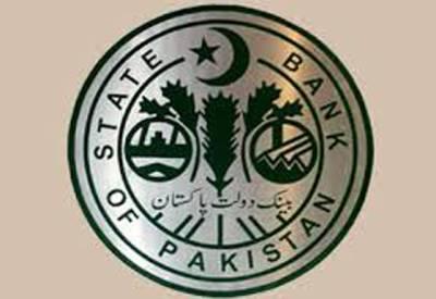 امریکی امداد کے بعد ملکی زر مبادلہ کے ذخائر میں اضافہ : اسٹیٹ بینک