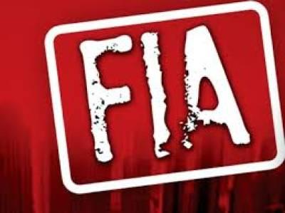 ایف آئی اے نے سپاٹ فکسنگ کیس میں شرجیل خان، ناصر جمشید، خالد لطیف اور محمد عرفان کو نوٹس جاری کردیئے