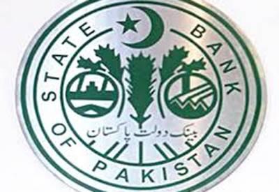 اسلامی بینکاری رپورٹ، تین ماہ میں بینکوں کے اثاثوں میں 65ارب روپے کا اضافہ