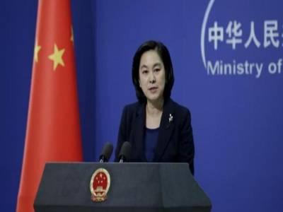 گلگت بلتستان پاکستان کا پانچواں صوبہ ،سی پیک کی وجہ سے کشمیر پالیسی تبدیل نہیں ہوگی: چین نے بھارتی اعتراض مسترد کردیا