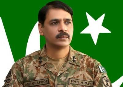 ہر پاکستانی پاک چین اقتصادی راہداری کا محافظ ہے :ڈی جی آئی ایس پی آر
