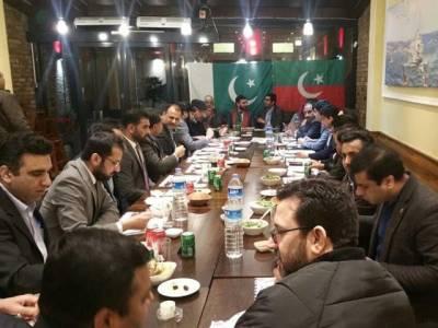 تحریک انصاف برطانیہ کے انٹرا پارٹی انتخابات،ایسٹ آف انگلینڈ ریجن سے یونیٹی ٹیم کی انتخابی میٹنگ ایسٹ لندن میں منعقد