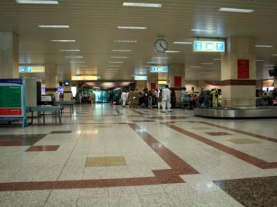 چینی کمپنی نے 3 ایئرپورٹس کا کنٹرول سنبھالنے کا فیصلہ کرلیا