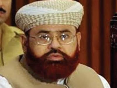 حج کرپشن کیس : عدالت نے سابق وزیر مذہبی امور حامد سعید کاظمی کو باعزت بری کر دیا