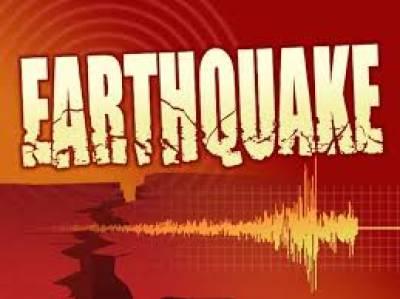 خضدار میں زلزلے کے جھٹکے ،شدت 4ریکارڈ کی گئی