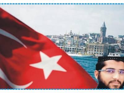 ترکی میں