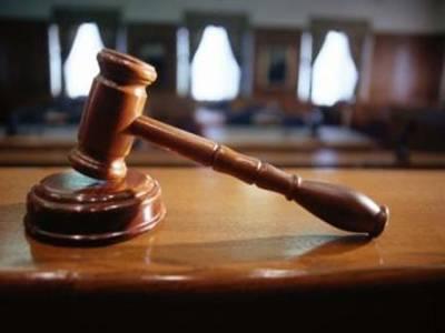 گروپ انشورنس کی رقم کاٹتے ہیں توملازمین کو ادائیگی کیوں نہیں کرتے ،وکلاءبحث کے لئے طلب
