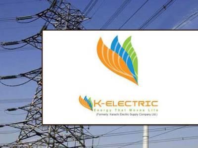 کے الیکٹرک صارفین کیلئے بجلی ساڑھے 3روپے فی یونٹ کم ،2023ءتک 12روپے 7پیسے کا نیا ٹیرف مقرر