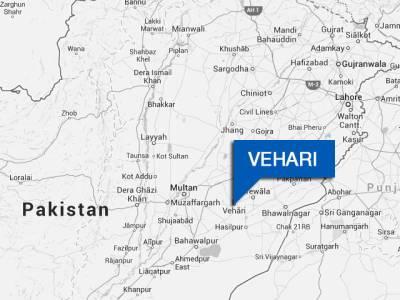 وہاڑی : ہال میں شادی کی تقریب کے دوران نامعلوم افراد نے لیٹرین کے لوٹوں میں تیزاب ڈال دیا' بچے سمیت 3 افراد جھلس گئے' ہسپتال منتقل
