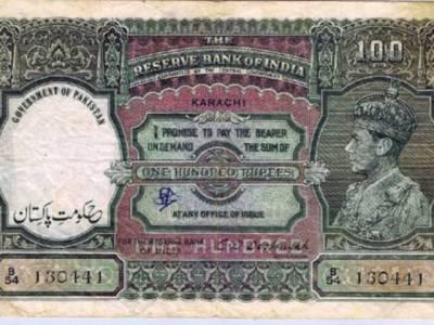 دبئی میں پاکستان کے پہلے بینک نوٹوں کو نمائش کیلئے پیش کردیا گیا