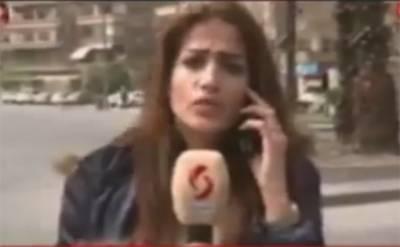 'یہاں پر کوئی ایک بھی راکٹ فائر نہیں کیا جا رہا' دمشق میں خاتون رپورٹر کا لائیوٹی وی پر دعویٰ لیکن پھر اگلے ہی لمحے کیا ہوا؟ جان کرآپ کے لیے ہنسی روکنا مشکل ہوجائے گا