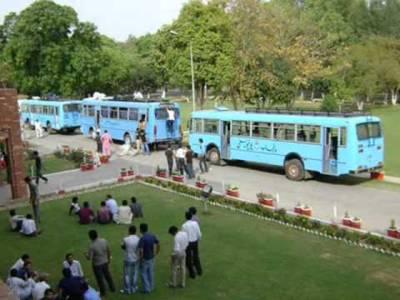 پنجاب یونیورسٹی میں طلبا تنظیموں میں تصادم ، پتھراﺅ سے 18 طالب علم زخمی