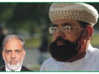 صاحبزادہ حامد سعید کاظمی کے ناکردہ جرم کے پس پردہ حقائق اور سعودی شہزادے کا خط