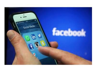 کن کن لوگوں نے آپ کو فیس بک فرینڈ لسٹ سے ڈیلیٹ کردیا، معلوم کرنے کا آسان ترین طریقہ جانئے اور ابھی بدلہ لیجئے