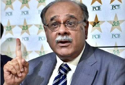 پی سی بی اور ایف آئی اے میں کوئی اختلافات نہیں ہیں: نجم سیٹھی