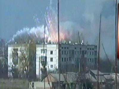 یوکرائن کے اسلحہ ڈپو میں خوفناک دھماکے ، 20ہزار لوگوں کا انخلاء،جانی نقصان کی اطلاع نہیں ملی : حکام