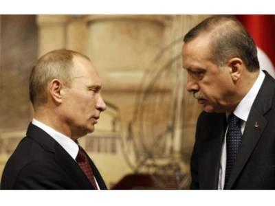 'اب کی بار ہم حملہ کردیں گے۔۔۔' ترکی نے روس کو اب تک کی سب سے خطرناک دھمکی دے دی، انتہائی سنگین صورتحال پیدا ہوگئی