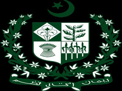 سوشل میڈیا پر گستاخانہ مواد، وزارت داخلہ نے سد باب کیلئے 7 رکنی کمیٹی قائم کردی