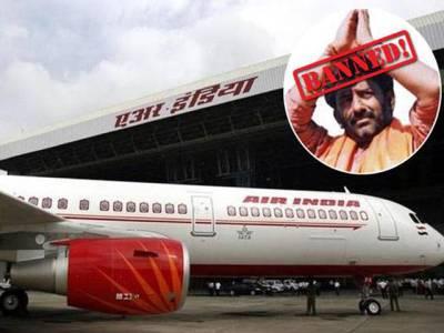 یہ شخص کسی بھی جہاز میں سوار ہوا تو کوئی پائلٹ طیارہ نہیں اڑائے گا ،رکن پارلیمنٹ کی ایسی حرکت کہ ملک بھر کی فضائی کمپنیوں نے''ایکا '' کرتے ہوئے بڑا اعلان کر دیا