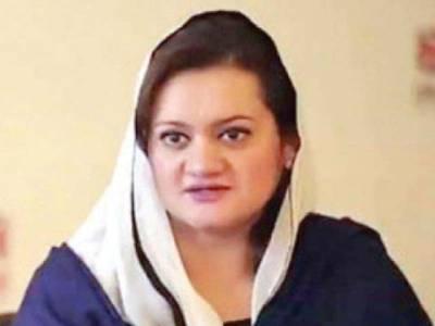 عمران خان حسد کے مرض میں مبتلا،پوری قوم خان صاحب کی ہدایت کیلئے دعا گو ہے:مریم اورنگزیب