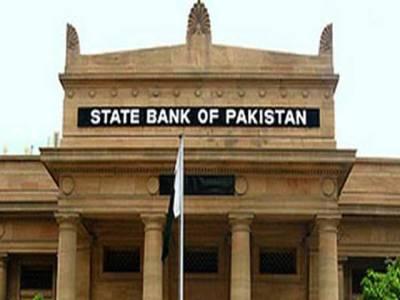 بیرونی قرضوں کی ادائیگی سے ملکی زرمبادلہ ذخائرمیں 22 کروڑ38 لاکھ ڈالر کی کمی:سٹیٹ بینک