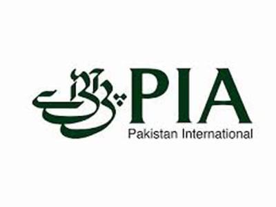 پی آئی اے نے جدہ سے پاکستان کے مختلف شہروں کیلئے پروازوں کے اوقات تبدیل کر دیئے