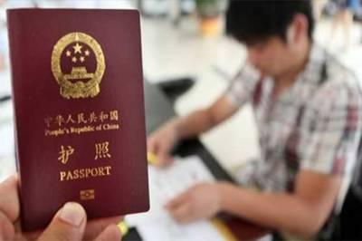 چینی شہریوں کے ویزا میں توسیع کے نام پر ڈائریکٹر پاسپورٹ کراچی اور وفاقی وزارت داخلہ کے اہلکارنے کروڑوں روپے رشوت لے لی