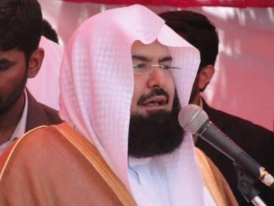 امام کعبہ جے یو آئی اجتماع میں شرکت کیلئے 6اپریل کو پاکستان پہنچیں گے