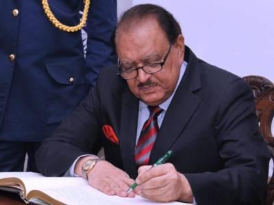 صدر مملکت نے فوجی عدالتوں کے قیام اور انکوائری کمیشن بل 2017 ء سے متعلق بل پر دستخط کردیئے
