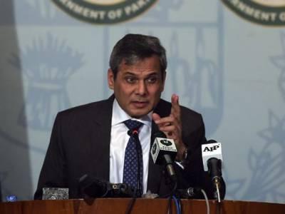 پاکستان نے سعودی فوجی اتحاد میں شامل ہونے کی تصدیق کر دی