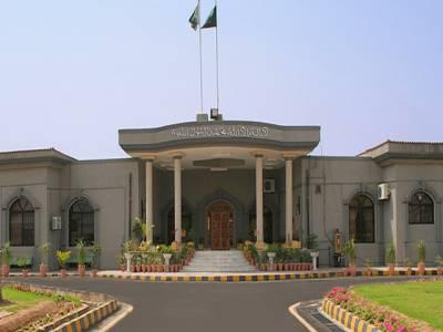 سوشل میڈیا پر گستاخانہ مواد کیس کا اسلام آباد ہائیکورٹ نے مختصر فیصلہ جاری کردیا,بلاگرز کو ملک واپس لانے کا حکم