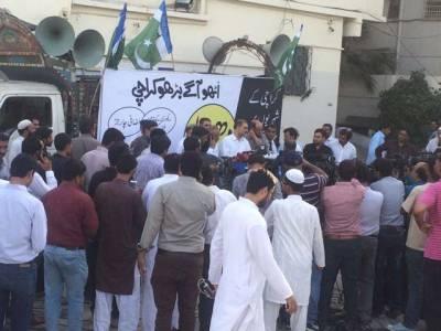 پولیس کا جماعت اسلامی کے احتجاج پر دھاوا، درجنوں کارکن حراست میں لے لیے ، کراچی کے امیر کو گرفتاری کے بعد رہا کردیا گیا