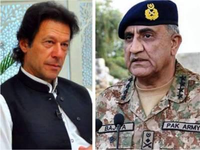 عمران خان کی آرمی چیف سے ملاقات ،چیئرمین پی ٹی آئی نے جنرل قمر جاوید باجووہ کو ترقی اور تقرری پر مبارکباد دی :آئی ایس پی آر