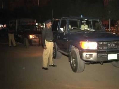سرچ آپریشن کے دوران لاہور سے 3افغانیوں سمیت 25مشکوک افراد گرفتار