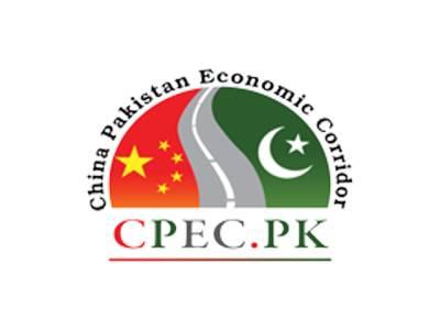 سی پیک، چین کا وفد 5 اپریل کو پاکستان آئے گا