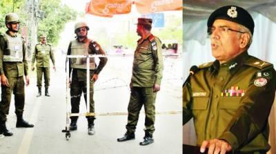 کالی وردی کا سفر ختم، پنجاب پولیس کے اہلکاروں نے نئی یونیفارم زیب تن کرلی