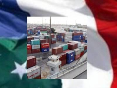 فرانس کا 21 رکنی تجارتی وفد تین روز ہ دورے پر آج پاکستان پہنچے گا