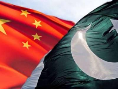 چین کا اعلیٰ سطحی وفد آج سرکاری دورے پر پاکستان پہنچے گا