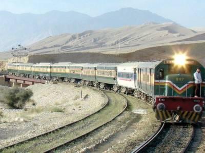 پاکستان ریلوے کی اپ گریڈیشن کی بولی میں چین کا معروف ریلویز گروپ بھی شامل