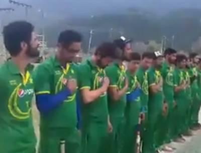 مقبوضہ کشمیر میں ایک کرکٹ کلب کے نوجوان پاکستان کرکٹ ٹیم کی جرسی پہن کر میدان میں اتر آئے، میچ سے قبل پاکستان کا قومی ترانہ بھی پڑھا