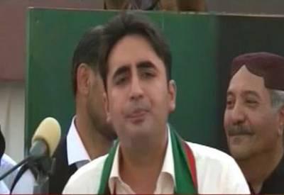 مسلم لیگ ن دھونس دھاندلی سے اقتدار میں آئی ، سندھ کے عوام کو سیاسی رشوت سے خریدنے کی کوشش نہ کی جائے:بلاول بھٹو