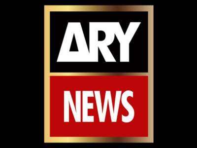 آرمی چیف اور عمران خان کی ملاقات کی غلط تشریح کرنے پر پیمرا کا اے آر وائے نیوز کو نوٹس
